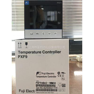 日本富士温控表PXF9ACY2-1W100 新品上市替代PXR温控器