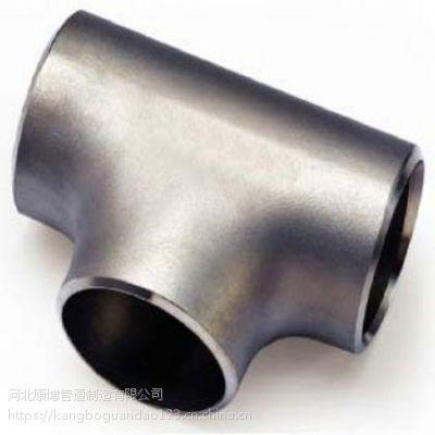 国标 碳钢热压无缝等径、异径三通 DN3000以内 支持定做