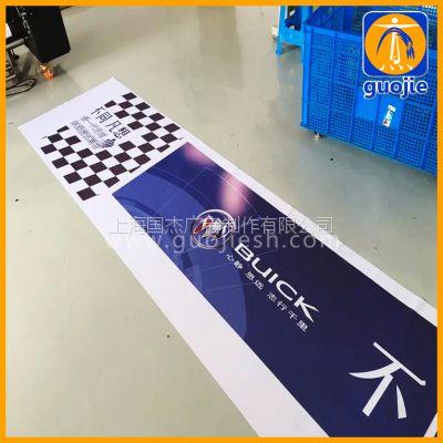 户外广告条幅国外出口横幅乙烯基 -户外5米超宽无缝拼接喷绘加工制作可做UV打印使用时间长