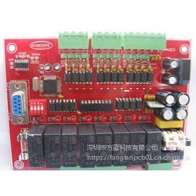 工业自动化控制板开发 软硬件设计 PCBA电路板方案开发定制 研发