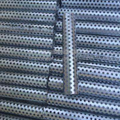 冲孔网不锈钢滤筒 金属丝网圆筒 圆孔网滤筒 带提手带法兰【至尚】