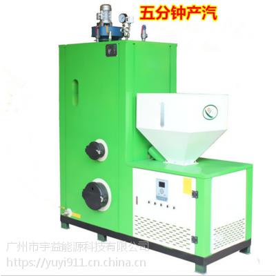 造纸厂滚筒蒸汽发生器0.5吨立式低压生物质蒸汽锅炉