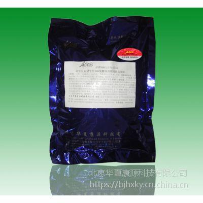金宝贝豆渣饲料发酵剂,发酵豆渣喂猪,一件20包