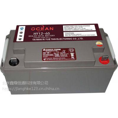 台湾日月潭蓄电池REDSUN12-7.2优惠价
