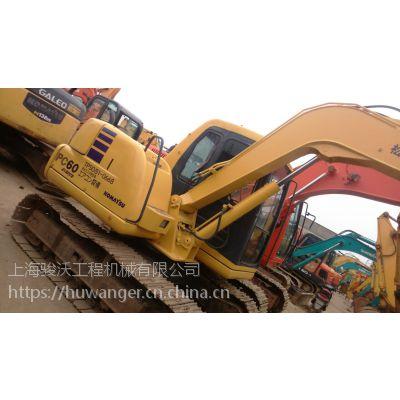 大量直销小松60进口二手挖掘机 上海二手挖掘机市场大减价