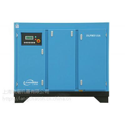 一级节能空压机|一级能耗空压机|一级变频空压机