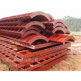 云南圆柱钢模板 云南圆柱钢模板销售 云南圆柱钢模板加工