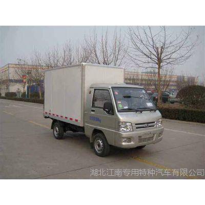 专供超市、水果店、鲜肉店福田微型保温车13872881898