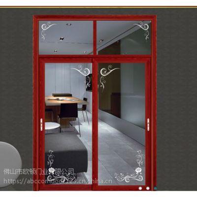 广东铝合金门窗厂,欧顿门窗加盟品牌