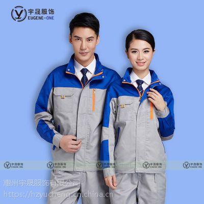 惠州工作服定制 长袖耐磨工程服劳保工装批发