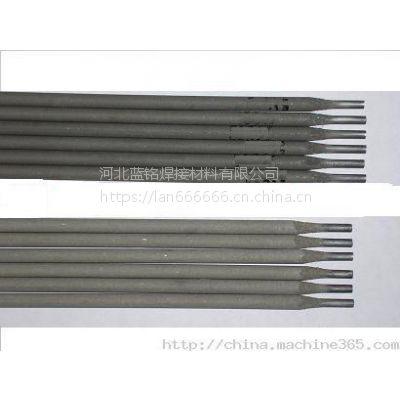 BK-54SFM铸铁模具焊条