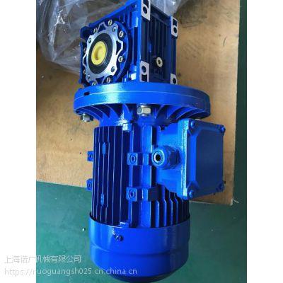 RV蜗轮蜗杆减速机 型号30 40 50 厂家非标定制生产