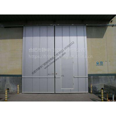 电动平移门、JH工业平移门、机库大门