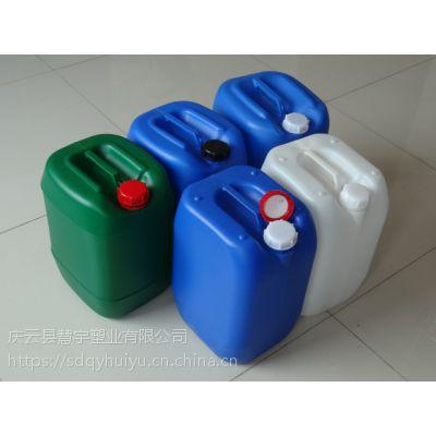 唐山25升粘合剂塑料桶25公斤化工包装桶耐腐蚀抗冲击