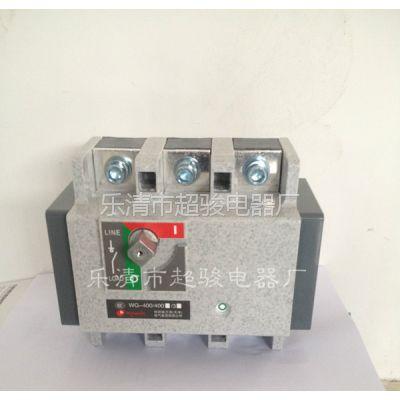 WG-1600/4 1600A施耐德万高负荷隔离开关