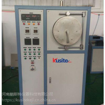 供应kusite一体式 K-RX-30-10 1000℃ 外热式真空退火炉真空钎焊炉脱蜡炉热处理炉