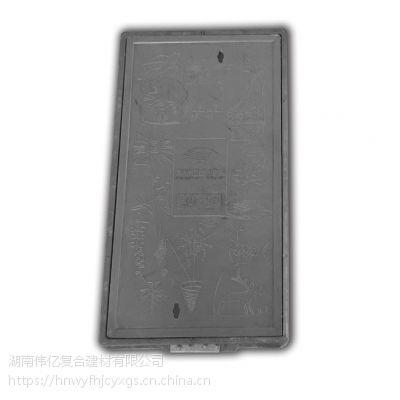 伟亿复合材料840*450*50mm方井 C型 厂家直销