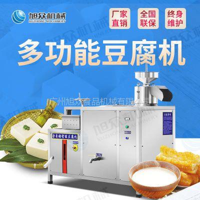 创业旭众XZ-60豆腐加工设备 全自动豆腐机生产线