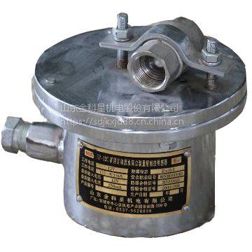 1寸矿用隔爆型电动球阀 带快接插头矿用电动球阀金科星