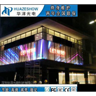 LED透明显示屏 珠宝展览展示透明玻璃屏 全彩通透高清冰屏