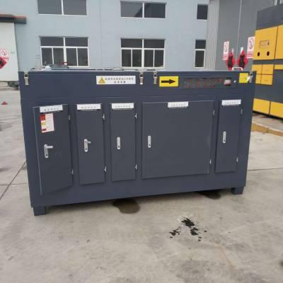 首信环保喷漆房漆雾处理设备15000风量UV光氧机的介绍