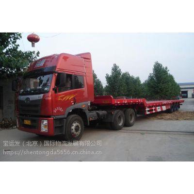 北京至武汉 随州 襄阳 十堰物流公司 长短途搬家 行李托运 大件设备运输