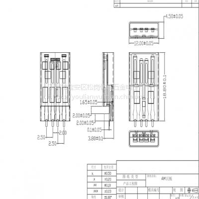 USB 2.0短体A公18.8MM贴板180度沉板4P黑胶 带定位柱 镀金