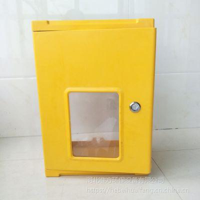 淮方供应玻璃钢户外加厚加强型天燃气水表煤气表箱 IC卡表箱