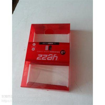 手机配件充电宝PVC PET胶盒包装 电子产品配件包装
