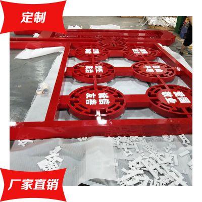 订制大型社会主义核心价值观牌 公益广告牌 不锈钢中国梦宣传牌