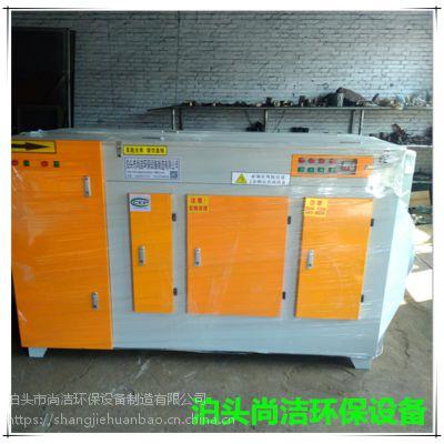 厂家直销vocs废气处理设备 UV光氧等离子一体机 除臭设备