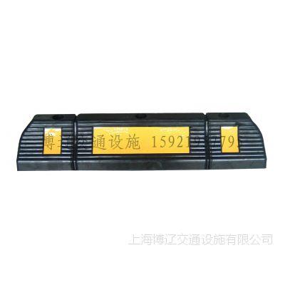 优质橡胶车轮定位器-挡车垫停位器-正品止滑块限位器交通设施