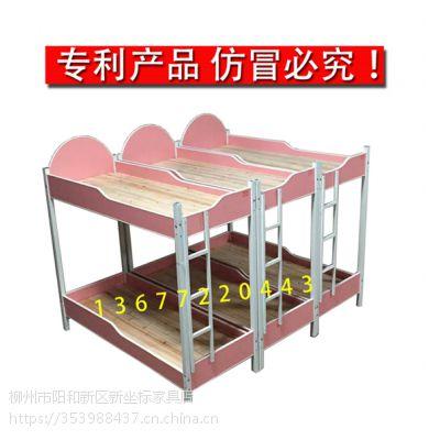 供应小学生午托床上下铺床防火板床课桌椅,午托床厂家直销批发