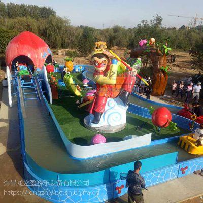 2018新型水上漂流设备户外公园儿童游乐设备双爬坡行花果山漂流