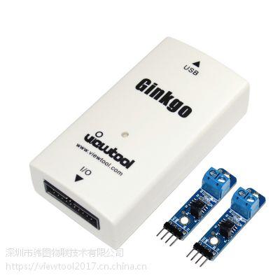 Ginkgo USB-CAN总线适配器