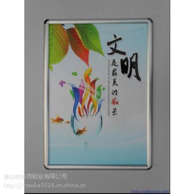 佛山铝材厂家 k25金色铝材直供广东梅州