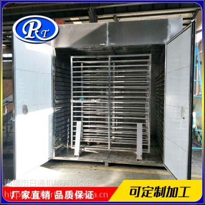 山东日通小型电加热烘干房