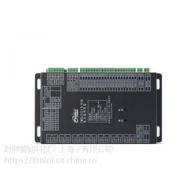 供应TIMIOT时照智能TMDL3321多回路数据采集器