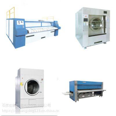 水洗厂专用工业洗衣机品牌有哪些
