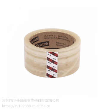 3M600薄膜测试胶带