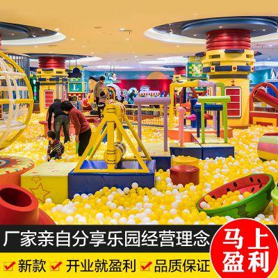 南通 童乐源 生产 淘气堡 糖果系列 儿童淘气堡 欢迎合作