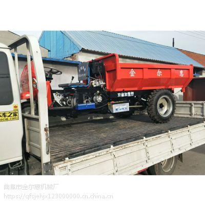 价格优惠农用三轮车 筑路专用柴油三马子 电启动自卸式三轮车