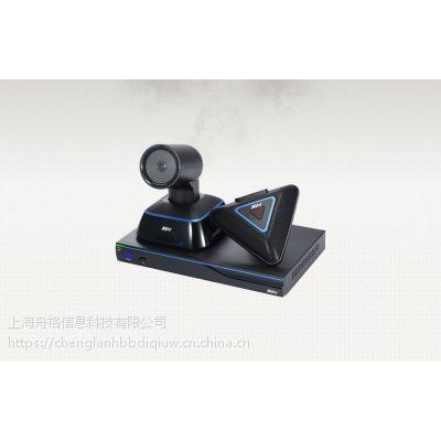 圆展高清远程视频会议系统EVC1000是***具经济效益的视频会议机种