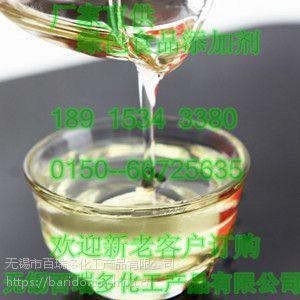 厂家供应 优质鑫源抗氧化剂 植酸
