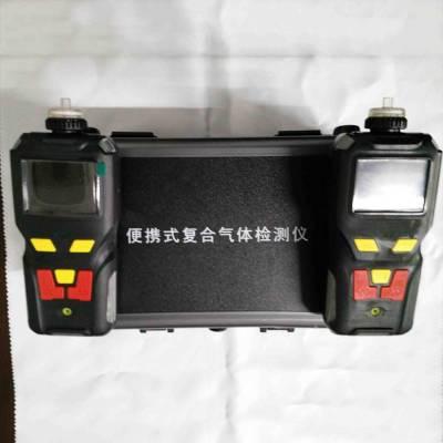 泵吸式溴化氢测定仪TD400-SH-HBr|便携式溴化氢检测仪|有毒有害气体分析仪