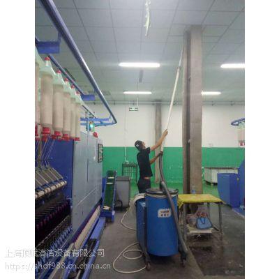 3KW纺织厂工业吸尘器大型制衣厂车间吸棉绒纤维用威德尔干式吸尘机