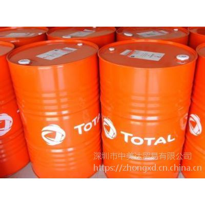 道达尔G300H精制白油,TOTAL Hydroseal G300H