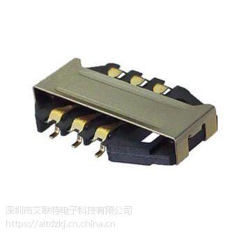 菱形SIM卡座6P2.4H 菱形PCB卡座电子元器件连接器
