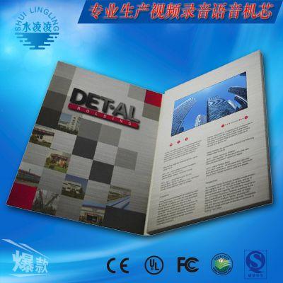 视频相册 视频广告机企业形象宣传新产品推介推广 定制视频贺卡广告机