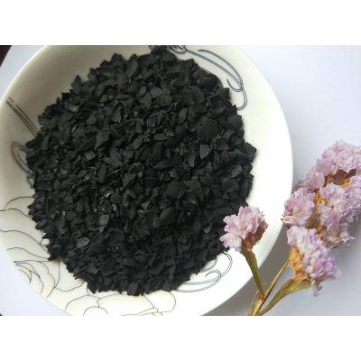 浙江煤质颗粒活性炭厂家 脱色除臭提纯过滤活性炭